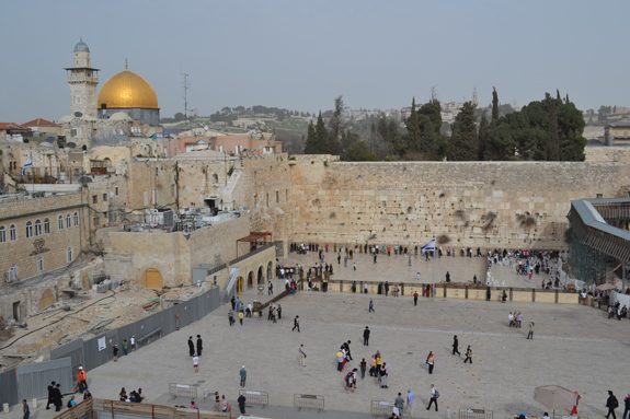 Western Wall with square