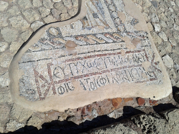 floor mosaic in Israel