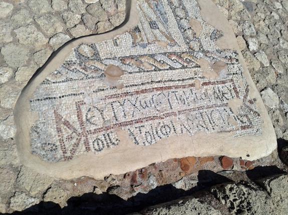 floor mosaic in Israel