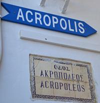 Acropolis street sign